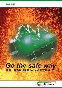 Saveway_Produkte_JAP_X4.cdr